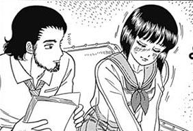 綾子の恋のお相手は…