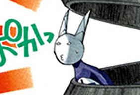 歴史の道標十三―マジカル変身美少女胡喜媚七変化☆―