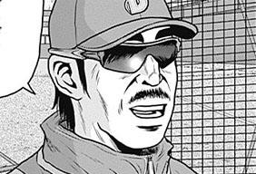 1億円の男①