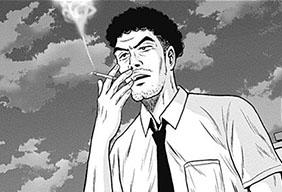 1億円の男③