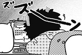 ☆112発目 6P